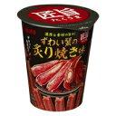 東ハト匠旨ずわい蟹の炙り焼き40g×12個入