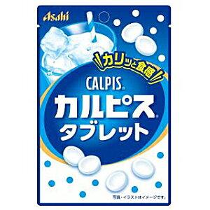 クーポン配布中★アサヒグループ食品カルピスタブレット 小袋27g×8袋入