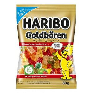 ハリボー80gハリボーグミ ゴールドベア10袋入 (グミ クマ HARIBO)