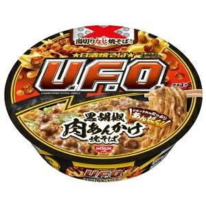 クーポン配布中★日清113g日清焼そばU.F.O. 肉あんかけ焼そば12食入(UFO ユーフォー)