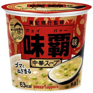 ポッカサッポロ味覇味中華スープ 17.1g×6カップ入 ウェイパー ウェイパァー