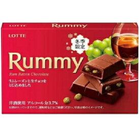 ロッテRummyラミー3本×10箱入 (チョコレート 季節限定)