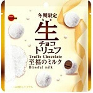 ブルボン50g生チョコトリュフ 至福のミルク6袋入