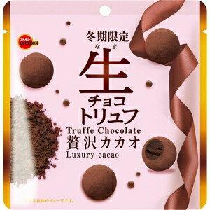 ブルボン50g生チョコトリュフ 贅沢カカオ6袋入