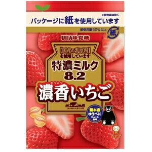 あす楽 味覚糖75g特濃ミルク8.2 濃香いちご6袋入