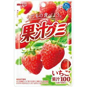 明治51g果汁グミ いちご10袋入