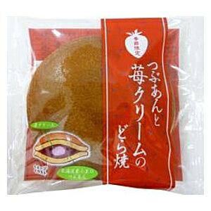 米屋(よねや)つぶあんと苺クリームのどら焼6個入