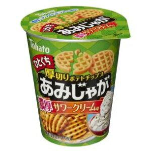 東ハト36gひとくちあみじゃが 濃厚サワークリーム味12箱入