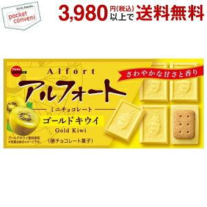 ブルボン12粒アルフォートミニチョコレート ゴールドキウイ10箱入