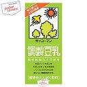 キッコーマン飲料調製豆乳1000ml紙パック 12本入(6本×2)