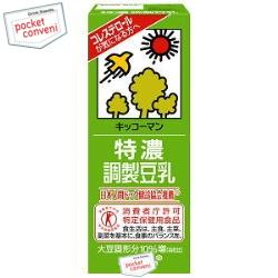 キッコーマン飲料特濃(とくのう)調製豆乳200ml紙パック 18本入[特定保健用食品 トクホ 特保]