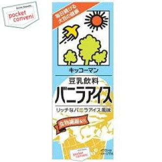 綺文 (龜甲) 豆漿喝香草 200 毫升紙包 18 件