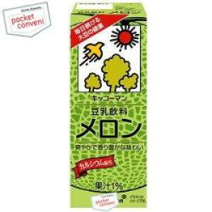 豆乳飲料 メロン 紙パック 200ml ×18本 キッコーマン