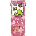 キッコーマン飲料豆乳飲料 さくら200ml紙パック 18本入[桜餅風味 さくらもち]