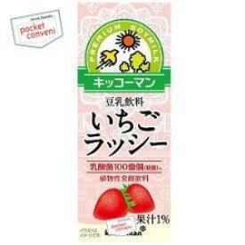 キッコーマン飲料豆乳飲料 いちごラッシー200ml紙パック 18本入(植物性発酵飲料)