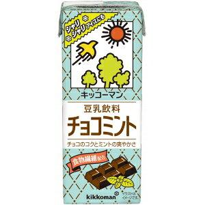 キッコーマン飲料豆乳飲料 チョコミント200ml紙パック 18本入