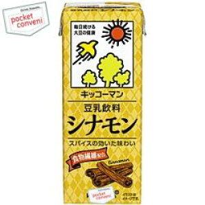 豆乳飲料 シナモン 紙パック 200ml ×18本 キッコーマ...