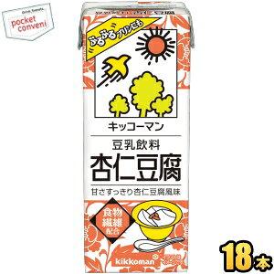 キッコーマン飲料豆乳飲料 杏仁豆腐200ml紙パック 18本入