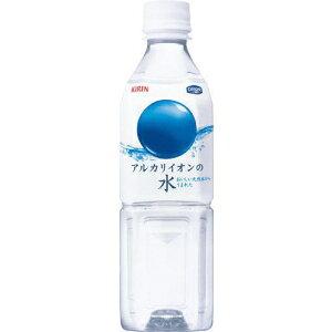 キリンアルカリイオンの水500mlペットボトル 24本入(イオン水)(ミネラルウォーター 水)
