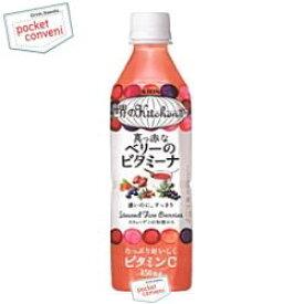 キリン世界のKitchenから真っ赤なベリーのビタミーナ500mlペットボトル 24本入(ベリーとアセロラ)