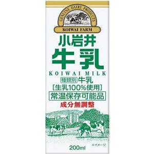 小岩井乳業小岩井 牛乳200ml紙パック 24本入(常温保存可能)
