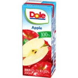 クーポン配布中★DOLE ドールアップル100% 200ml紙パック 18本入 (果汁100%)
