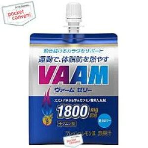 明治VAAM ヴァームゼリー180gパウチ 24個入(スポーツドリンク)(フレッシュレモン味)