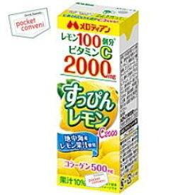 クーポン配布中★メロディアンすっぴんレモン C2000200ml紙パック 24本入