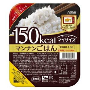 大塚食品マイサイズ マンナンごはん140g×12食(150kcal ダイエット食品)