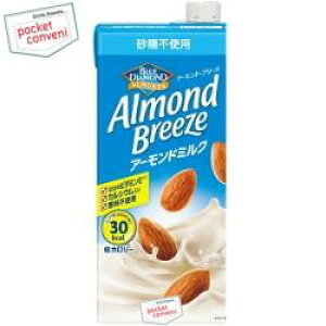 ポッカサッポロアーモンドブリーズ 砂糖不使用1L紙パック 6本入 (アーモンドミルク 1000ml)