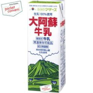 クーポン配布中★らくのうマザーズ大阿蘇牛乳1L紙パック 6本入(常温保存可能)