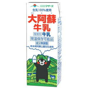 クーポン配布中★らくのうマザーズくまモン大阿蘇牛乳200ml紙パック 24本入(常温保存可能)