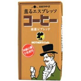 らくのうマザーズコーヒー250ml紙パック 24本入