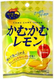 桑德斯嚼嚼檸檬 10 塊
