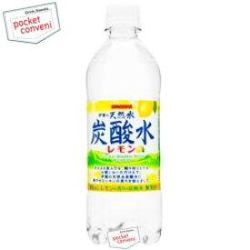 クーポン配布中★サンガリア伊賀の天然水炭酸水 レモン500mlペットボトル 24本入