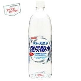 1000mlサイズ【炭酸充填量5.0GV】サンガリア伊賀の天然水 強炭酸水1Lペットボトル 12本入(STRONG Sparkling)天然水使用で強炭酸!