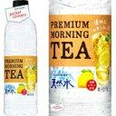 サントリー 天然水PREMIUM MORNING TEA レモン550mlペットボトル 24本入(プレミアムモーニングティー 紅茶 透明なレモ…