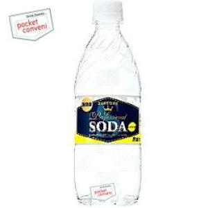 サントリーソーダレモン490mlペットボトル 24本入 (炭酸水レモン)