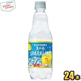 クーポン配布中★サントリー天然水スパークリングレモン500mlペットボトル 24本入(炭酸水レモン ミネラルウォーター 水 ソーダ)