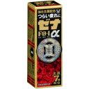【送料無料】大正製薬 ゼナF0-I α(アルファ)50ml瓶 60本入※北海道は別途600円必要です。