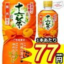 数量限定特価【ご当地素材ブレンド:関西】アサヒ 十六茶600mlペットボトル 24本入【asahi201606】