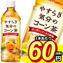 【期間限定特価】ポッカサッポロやすらぎ気分のコーン茶500mlペットボトル 24本入