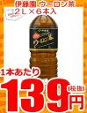 【期間限定特価】伊藤園 ウーロン茶2Lペットボトル 6本入
