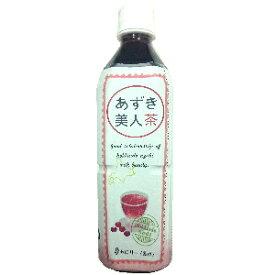 遠藤製餡北海道あずき美人茶500mlペットボトル 24本入(小豆茶 あずき茶 ゼロカロリー 無糖)