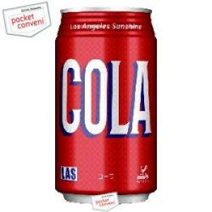 クーポン配布中★富永貿易 神戸居留地Lasコーラ350ml缶 24本入 (cola)