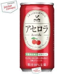 富永貿易 神戸居留地アセロラ185g缶 30本入[果汁]