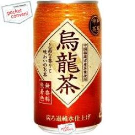 富永貿易神戸茶房 烏龍茶340g缶 24本入