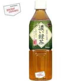 クーポン配布中★富永貿易神戸茶房 濃い緑茶500mlペットボトル 24本入
