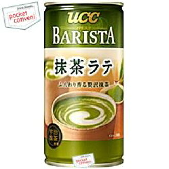 UCC aroma and rich green tea latte 185 g cans 30 books on Rakuten shopping Marathon
