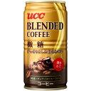 UCCブレンドコーヒー 微糖185g缶 30本入